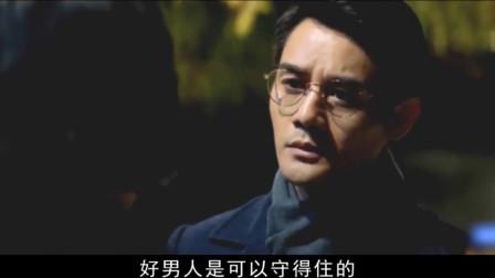 大江大河2:梁思申回国得知宋运辉离婚,说出的话太耿直了!