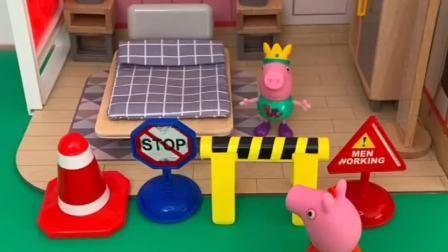 乔治给佩琪的房间弄伤了路障,还躺在佩琪的床上,实在是过分!