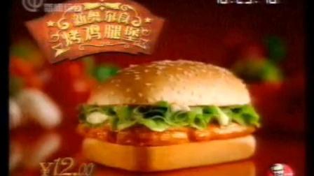 肯德基新奥尔良烤鸡腿煲广告