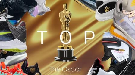 年度盛典 | 2020 XCin实战篮球鞋 TOP榜单