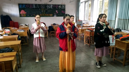 民族中学25~5班葫芦丝《爆米花》