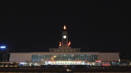 [城市记录][跨年纪念]长沙火车站 2020-2021 零点跨年守候 元旦