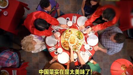 老外第一次吃中国菜:煎饼里面放猪肉!