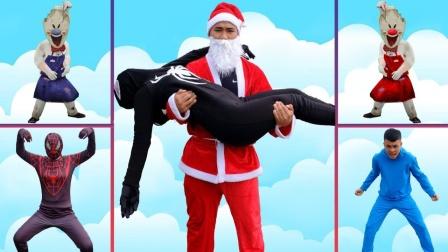 蜘蛛侠:女蜘蛛侠的雪糕被抢,向圣诞老人求帮助!
