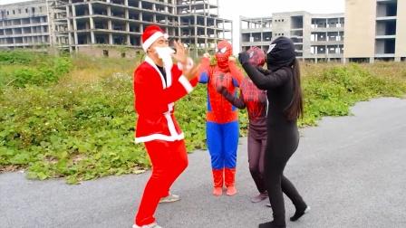 蜘蛛侠:圣诞老人从冰激凌先生手中救出蜘蛛侠!