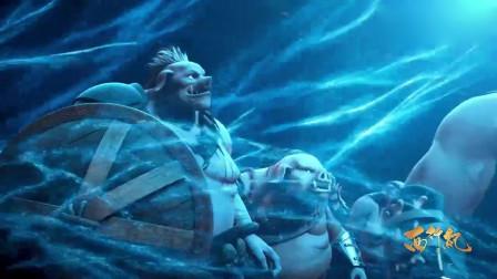 西行纪:猪八戒竟恢复了獠牙变成力量的化身,要和猪勇鬓决一死战