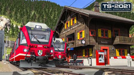 TS2021 阿罗萨线 #3:冲标停道岔上 到达风景优美的阿罗萨小镇   Train Simulator 2021