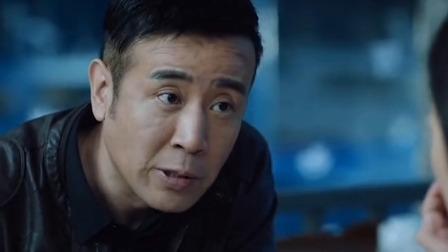 《巡回检察组》 冯森听完傅明月讲述对米振东又起疑心