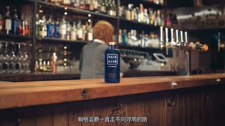 贝克汉姆谈翰格蓝爵威士忌的可持续发展 #字幕为王#