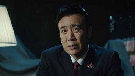 武强坦白陷害熊绍峰细节,一步错步步错