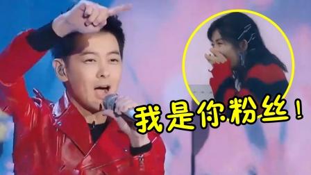 林志颖再唱《十七岁的雨季》,一开口满是青春!谢娜:我是你粉丝