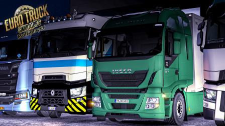 欧洲卡车模拟2:拍照拍一年   2020/12/31直播录像(2/2)