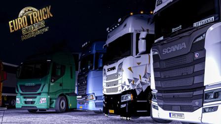 欧洲卡车模拟2:开车跨年   2020/12/31直播录像(1/2)