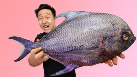 吃罕见乌鲂鱼,没想到鱼鳞这么难搞,用钳子都拔不掉