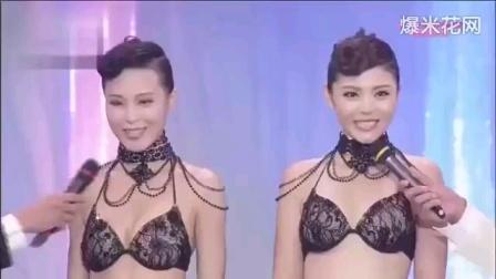 选秀小姐,仅着内衣,性感异常