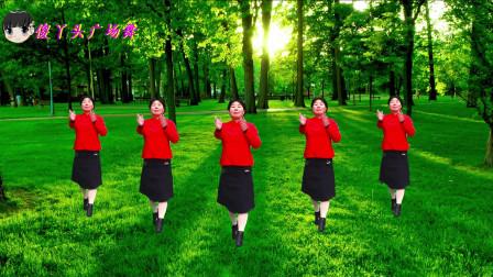 情歌广场舞《思念绕指尖》唯美动听,舞蹈优美大气,好看好学