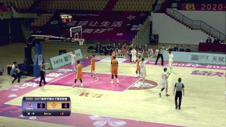 WCBA-杨力维砍22分,新疆71-76惜败内蒙古 WCBA 20/21赛季 决赛第1场 1