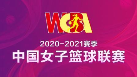 WCBA季后赛总决赛第1场 新疆vs内蒙古