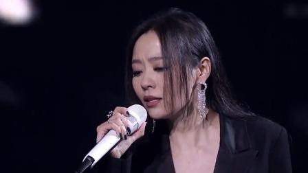 """张靓颖《木兰星》,歌声讲述巾帼女英雄的故事 四川卫视""""花开天下""""新年演唱会 2021 20210101"""