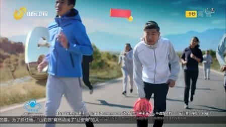 2020.12.30山东卫视广告-2