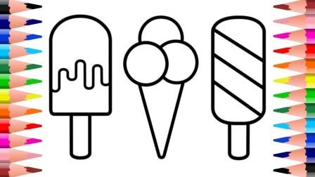三种口味的水果冰淇淋