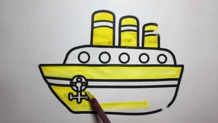 画一个海底小纵队的巡航舰