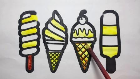 小猪佩奇喜欢是4种口味的冰淇凌