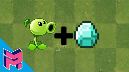 植物大战僵尸:豌豆射手和蓝色宝石的组合!