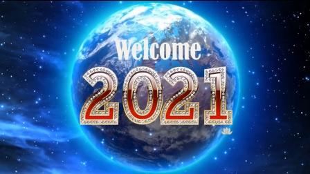 回顾 2020 WDSF 标准舞精彩舞姿 欢庆2021 Welcome