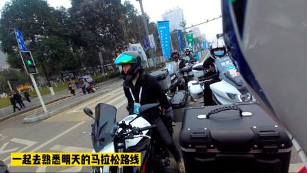 非常有幸骑着我的cb500x摩托车,参加重庆市荣昌区马拉松活动