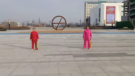 赵村太极辅导站十三刀第六组