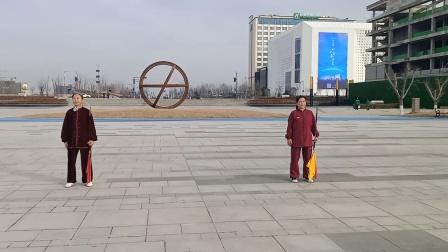 赵村太极杨式十三刀第七组