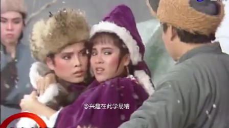 【杨丽花迎新春】 纪丽如 潘丽丽《风雪未了情》