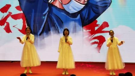 《听我说谢谢你》 歌曲 表演者 金曼妃  刘雨淇 杨雯悦   太湖县实验中学   2021元旦