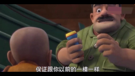 """爸:我刚研发了一道新菜叫""""小鸡炖蘑菇"""",这道菜没有你不行啊!"""