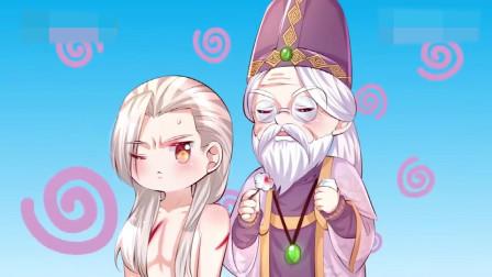 皇帝的魔法耗费太多受伤严重,瑾公主担心前去看望却被父皇罚跑步