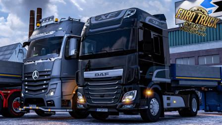 欧洲卡车模拟2:是龙门元旦联运   2021/01/01直播录像(1/2)