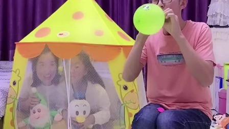 亲子游戏:老婆和孩子不在家,我吹几个气球玩玩