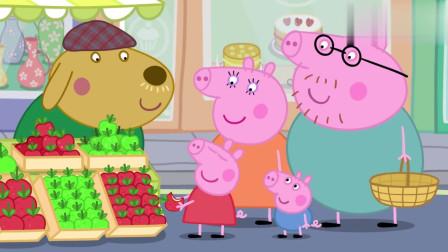 小猪佩奇:奶酪味道太浓郁,猪爸爸被熏晕了,你们爱吃奶酪吗