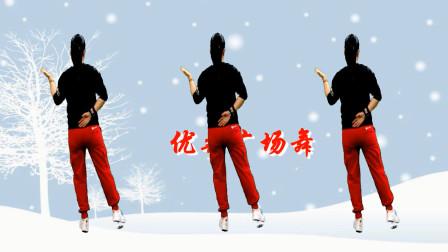 第3期:宋宇原唱版《伤心的雪花》伤感旋律 背面演示