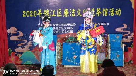 《裝盒盘宫》,王为,潘小红,马瑶,黄小伟,百家班川剧团2021.01.02大慈寺演出。