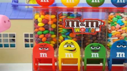 扭蛋4种MM豆糖果机玩具