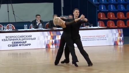 2020 俄罗斯教学(1)标准舞 迪马&奥尔嘉 Lecture _ Zharkov Dmitry & Kulikova Olga