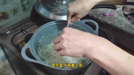 老外在中国:非洲女婿迷恋兰州拉面,河南丈母娘一道新疆拌面搞定,看着好吃吗