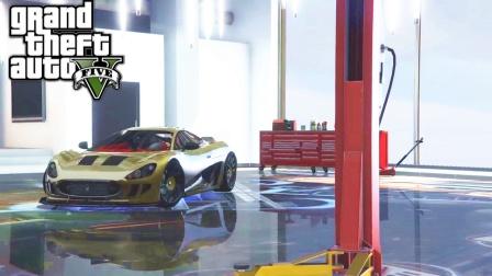 GTA5线上土豪:全新超跑欧斯洛,这也太帅了!
