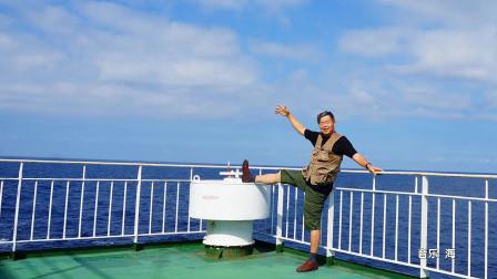 乘新鉴真号去日本 上海--大阪 海上即景