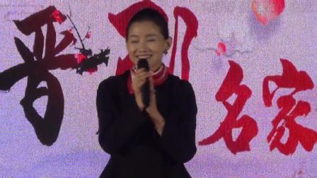 晋中晋剧团郑芳芳清唱《四月里南风吹》