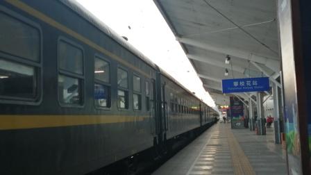 【火车视频集锦】新起点,新方向(元旦米易运转)