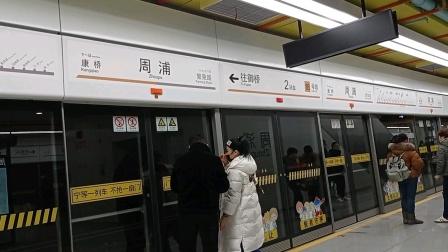 上海地铁18号线周浦进站