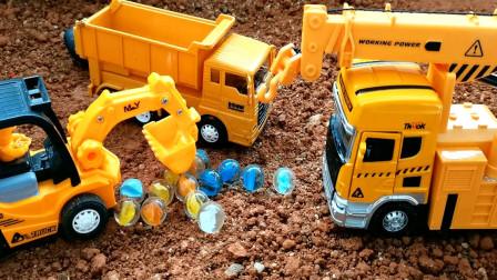 工程车运输弹珠在路上出现了意外 儿童玩具